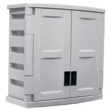 Utility 2-Door Gray Wall Cabinet