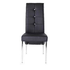 Cafe Diamond Side Chair