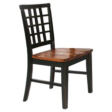 <strong>Imagio Home by Intercon</strong> Arlington Lattice Back Side Chair