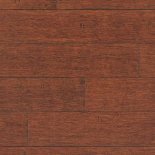 "Strand Woven 0.5"" x 1.5"" Hand Scraped Bamboo Threshold in Vintage Java"