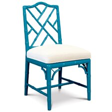 Chippendale Limited Edition Side Chair