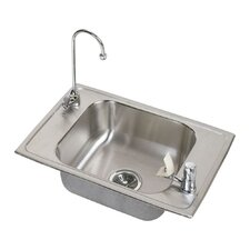 "Celebrity 17"" x 6.88"" Classroom Kitchen Sink with Drain"