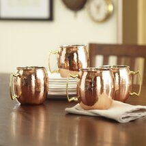 <strong>Hammered Mule Mug Set (Set of 4)</strong>